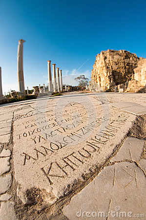 Free Ancient Greek Inscription. Salamis Ruins. Famagusta, Cyprus Royalty Free Stock Photo - 42836695