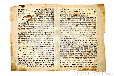 Ancient Hebrew text
