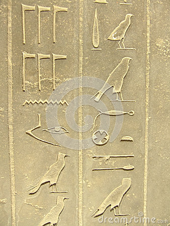 Ancient hieroglyphics on display outside Egyptian museum, Cairo