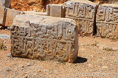 Ancient Nimrod fortress