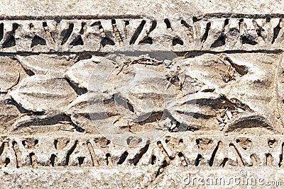 Ancient patterns in Ephesus, Turkey.
