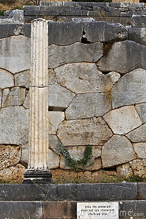 Ancient site of Delfi oracle at Greece