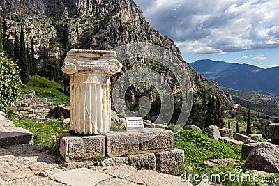 Ancient temple column