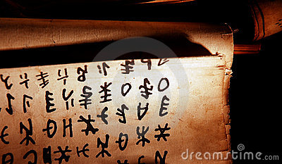 Ancient text of religious scriptures