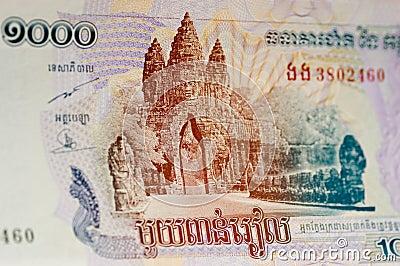 Angkor Thom Victory Gate, Banknote