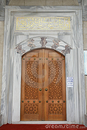 Ankara, Turkey, Kocatepe Mosque main door