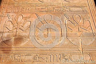 Ankh - Key of life