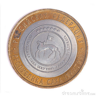 Anniversary Russian rouble.