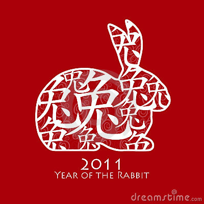 2011 anno coniglio