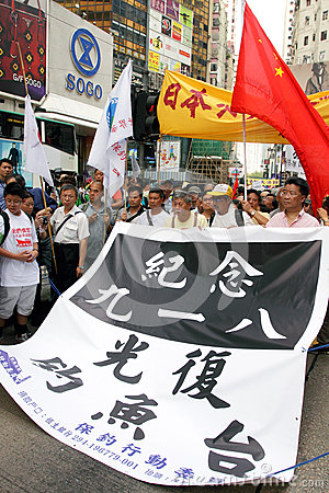Anti Japan Protests in Hong Kong Editorial Stock Image