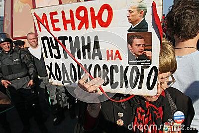 Anti протест kremlin moscow Редакционное Стоковое Фото