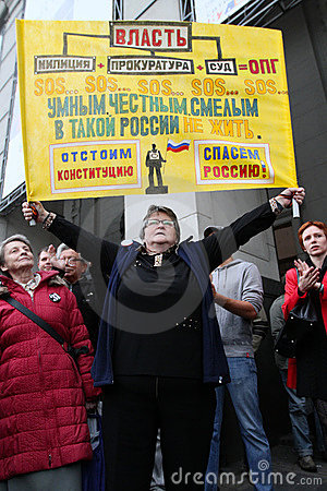 Anti-Kremlin rally in Moscow Editorial Stock Photo