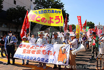 Anti-Nuclear Protests in Japan Editorial Stock Photo