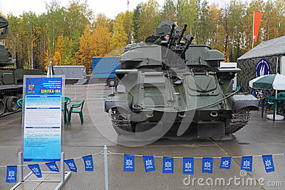 Antiaircraft installation Shilka Editorial Image