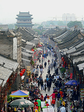 Antigua ciudad de Pingyao en China Editorial Stock Image