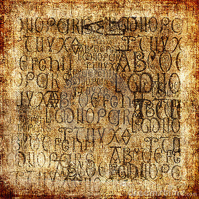 Antique Alphabet Background