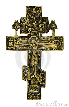 Antique Cross Royalty Free Stock Photos - Image: 1483978