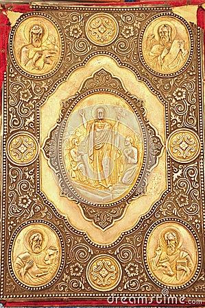Antique evangelia cover