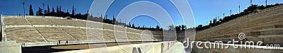 Antique Olympic Stadium Athens