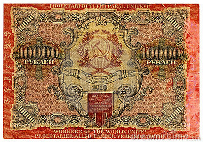 Antique Russian ruble