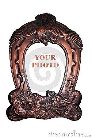 Antykwarska ramowa fotografia