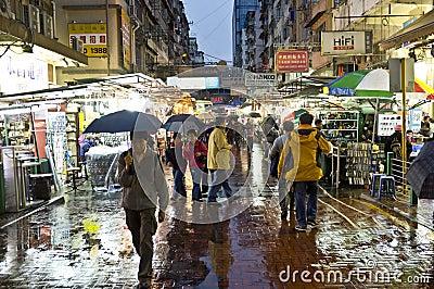 Apliu Street rainy day Editorial Stock Photo