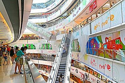 Apm shopping mall, hong kong Editorial Stock Image