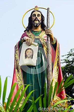 Apostle of Christ