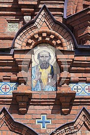 Mosaic icon of the Apostle Paul