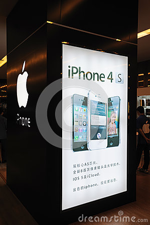 Apple iphone 4s billboard Editorial Image