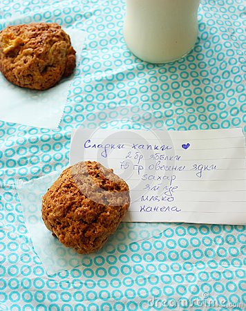 Apples oatmeal cookies and recipe
