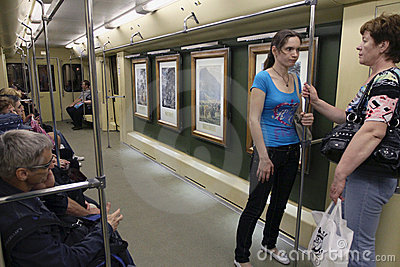 Aquarelle train in Moscow subway Editorial Image