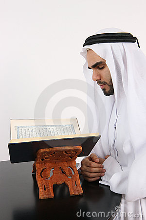 Free Arab Man Reading The Quran Stock Photos - 6107843