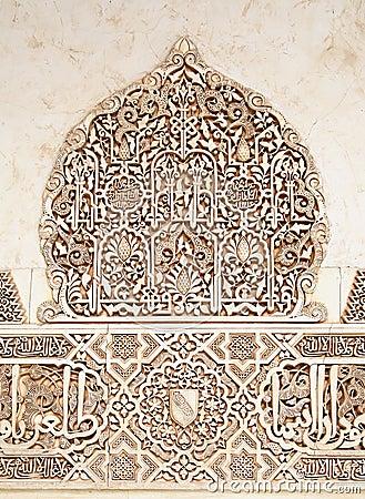 Free Arabesque Stock Image - 30079451