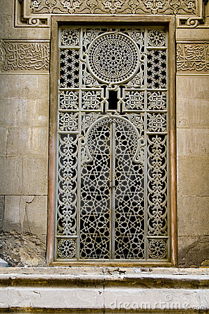Arabia Window Islamic Architecture Royalty Free Stock
