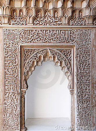 Arabian art decorative archway. Alhambra