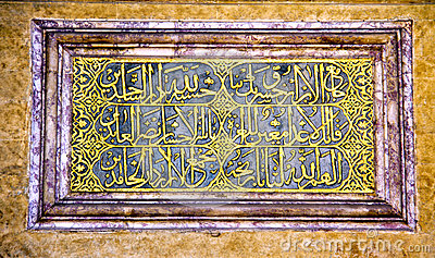 Arabian calligraphy