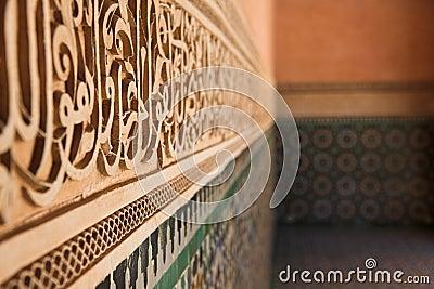 Arabian script & tilework