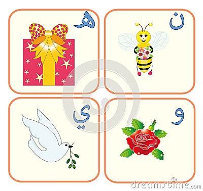 Free Arabic Alphabet For Kids (7) Stock Photos - 24107293