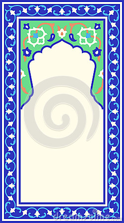 Free Arabic Floral Arch. Traditional Islamic Background. Mosque Decoration Element. Royalty Free Stock Photo - 83313325