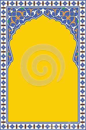 Free Arabic Floral Arch. Traditional Islamic Background. Mosque Decoration Element. Royalty Free Stock Image - 83313346