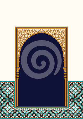 Free Arabic Floral Arch. Traditional Islamic Background. Mosque Decoration Element. Elegance Background Stock Photo - 76116790