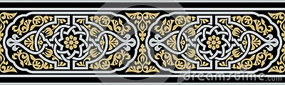 Arabic floral seamless border. Traditional islamic design. Vector Illustration
