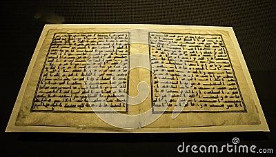 Arabic Handmade Koran at Museum of Islamic Arts MIA In Doha, t Stock Photo