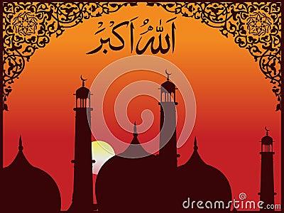 Arabic Islamic calligraphy of Allah O Akbar