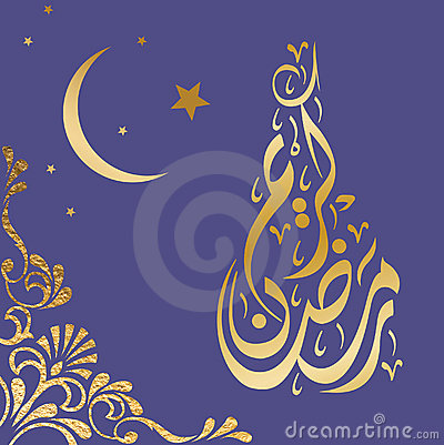 Arabic night design