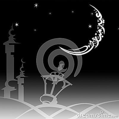 Arabic night sky design