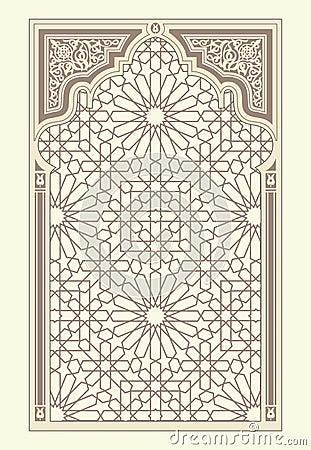 Free Arabic Ornament Stock Photo - 32850320