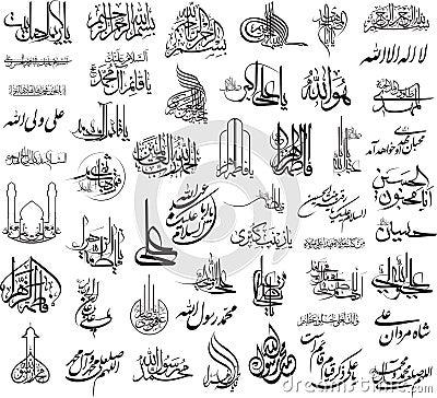 Free Arabic Symbols Royalty Free Stock Image - 5791586