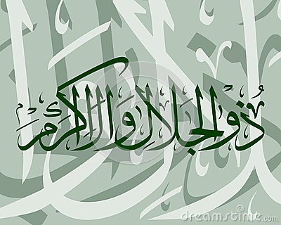 Arabic Typography Background